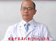 浙江中医推拿按摩技师培训