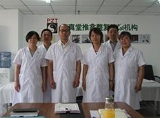 湖南按摩技术培训