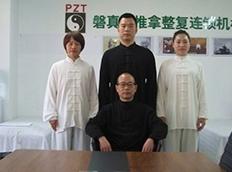 河北中医按摩技师培训